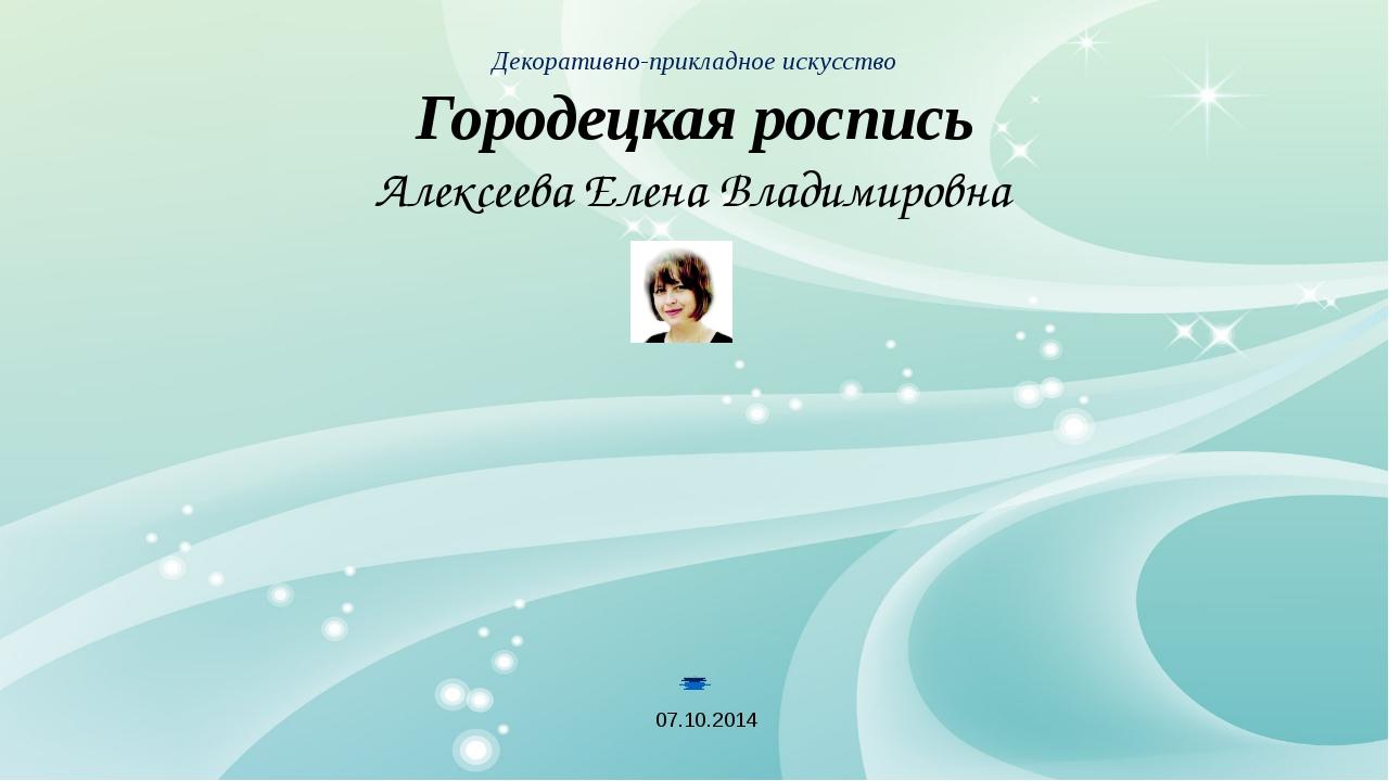 Ресурсы http://www.liveinternet.ru/users/masyanova/post141941422/ http://www....