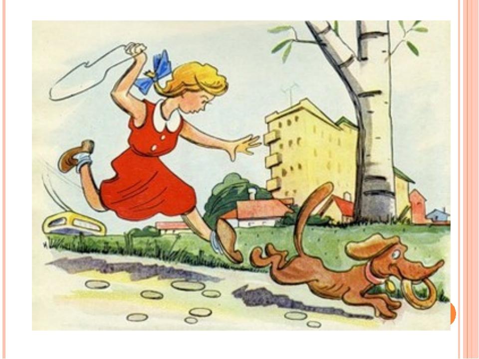 женя с баранками картинка цельного дерева