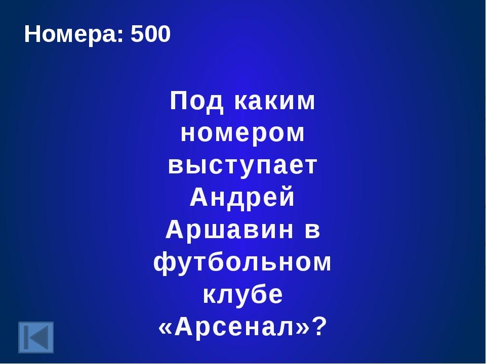 Углы : 500 Вертикальные углы равны. А верно ли обратное утверждение: если угл...