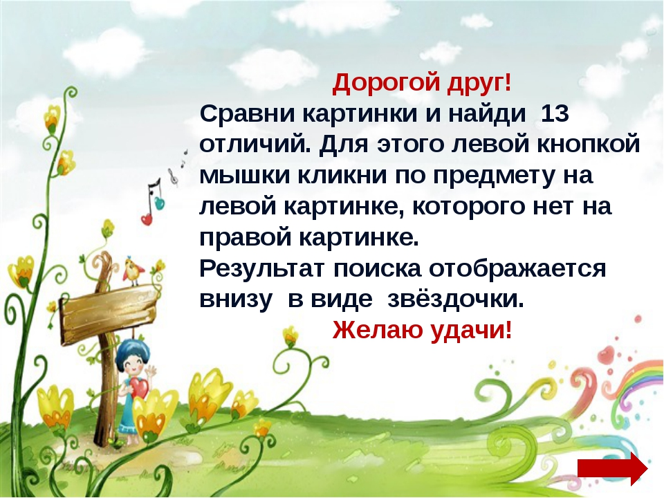 Источники Птичка http://stat21.privet.ru/lr/0d03d93abbd8646b189be3537203e53c...