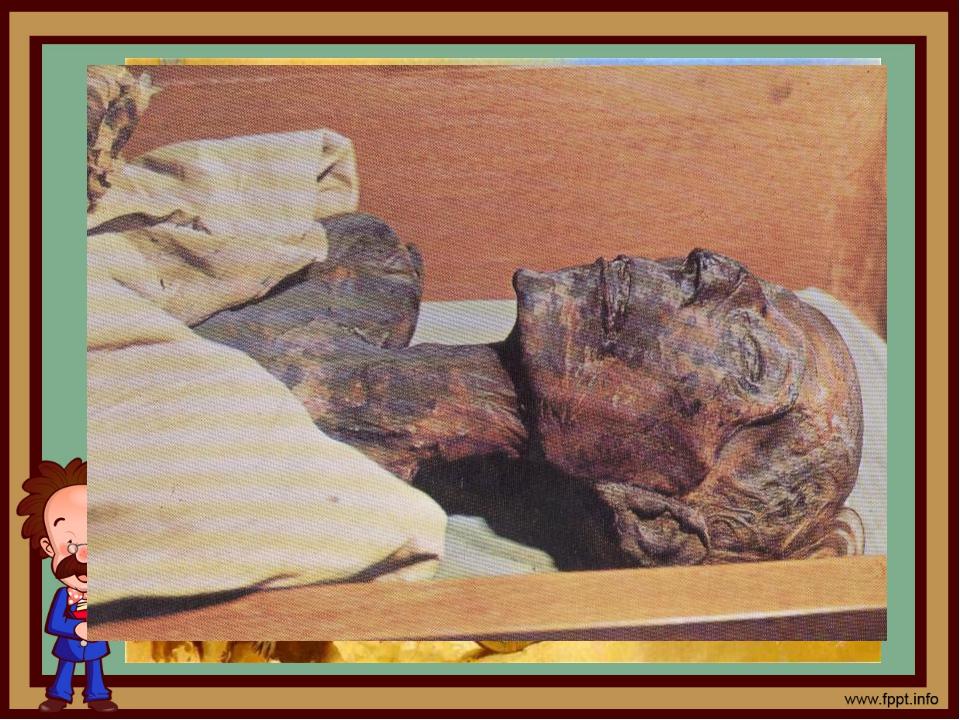 Первые упоминания о самом грозном заболевании - оспе найдены в древнеегипетс...