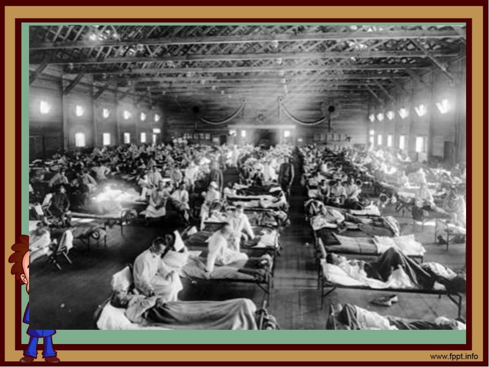 """Болезни, унесшие миллионы жизней """"Испанка""""... Устаревшее название гриппа, быт..."""
