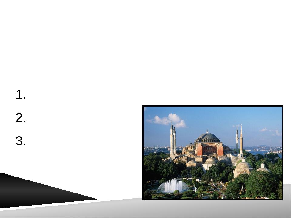 4. Какое архитектурное сооружение изображено на рисунке (справа): Собор Свято...