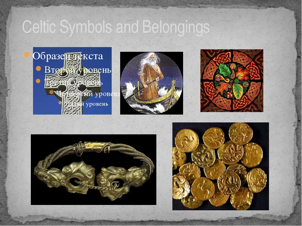 Celtic Symbols and Belongings