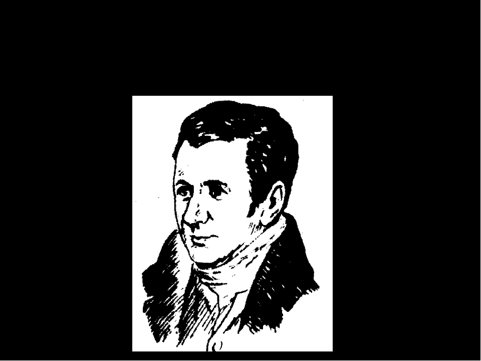 Гемфри Дэви (1778—1829) Английский химик и физик. Один из основателей электро...