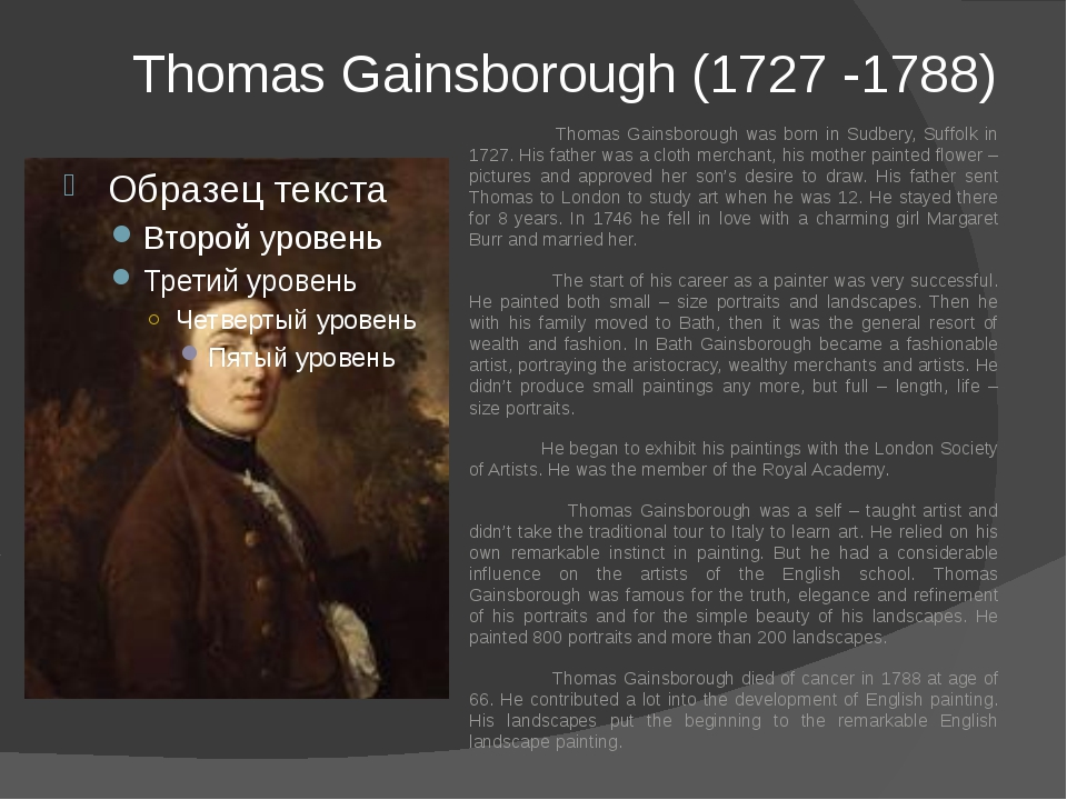 Thomas Gainsborough (1727 -1788) Thomas Gainsborough was born in Sudbery, Su...