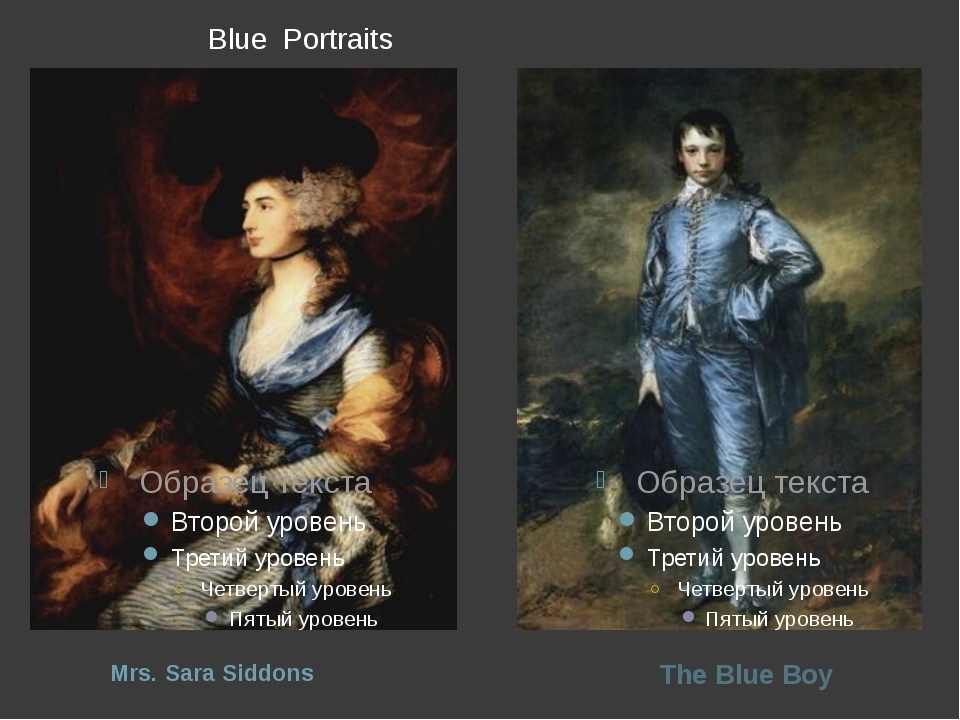 Blue Portraits Mrs. Sara Siddons The Blue Boy