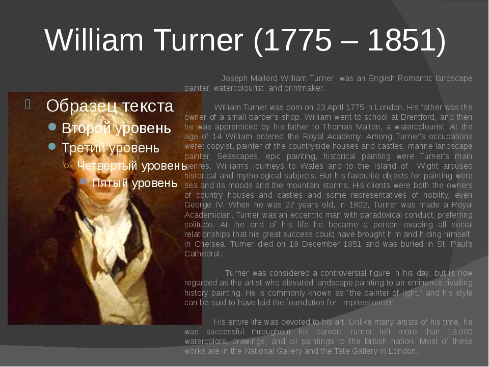 William Turner (1775 – 1851) Joseph Mallord William Turner was an English Ro...
