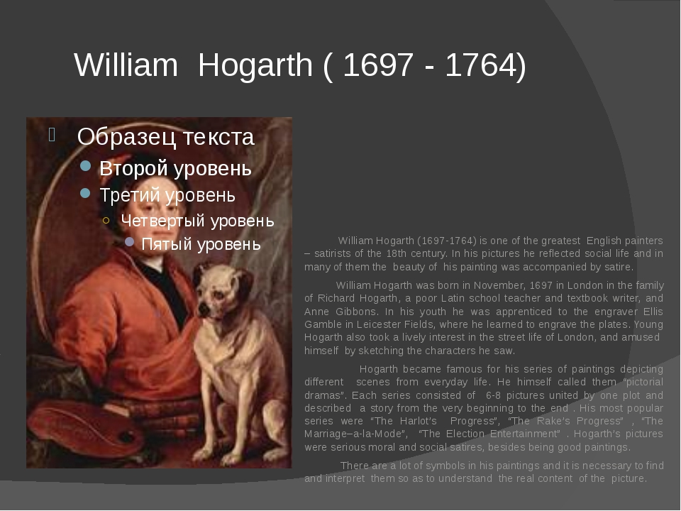 William Hogarth ( 1697 - 1764) William Hogarth (1697-1764) is one of the gre...