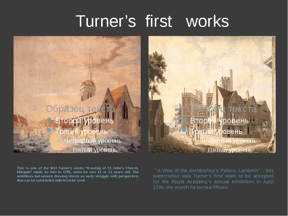 "Turner's first works This is one of the first Turner's works ""Drawing of St..."