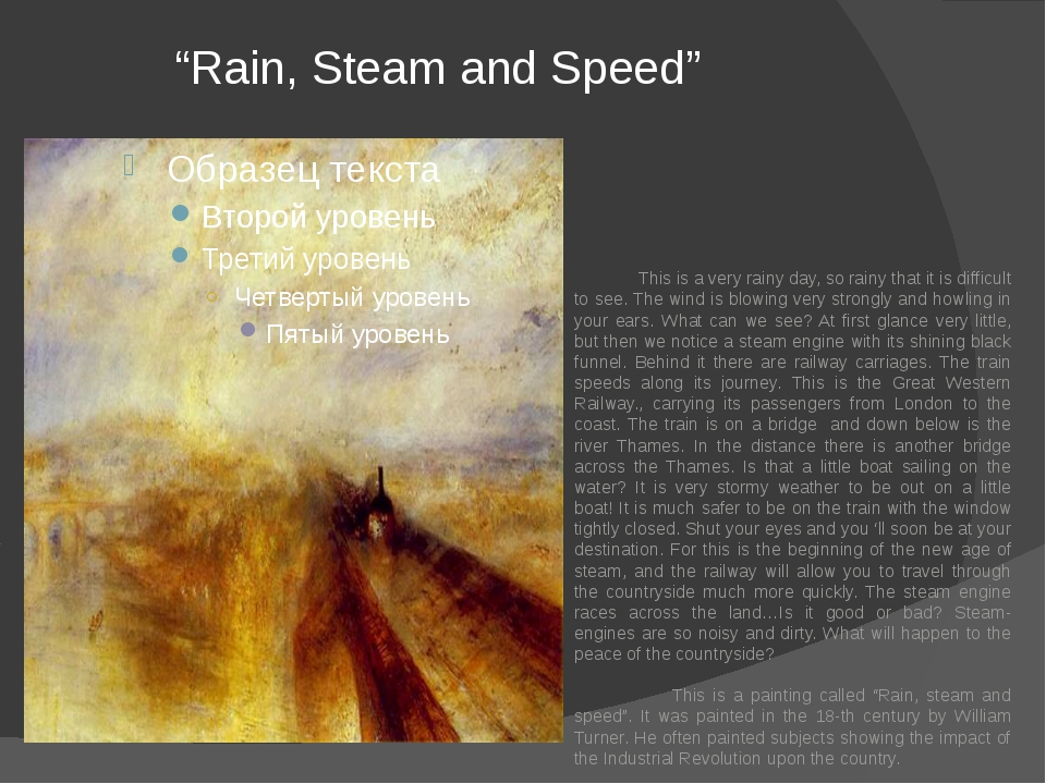 """Rain, Steam and Speed"" This is a very rainy day, so rainy that it is diffic..."
