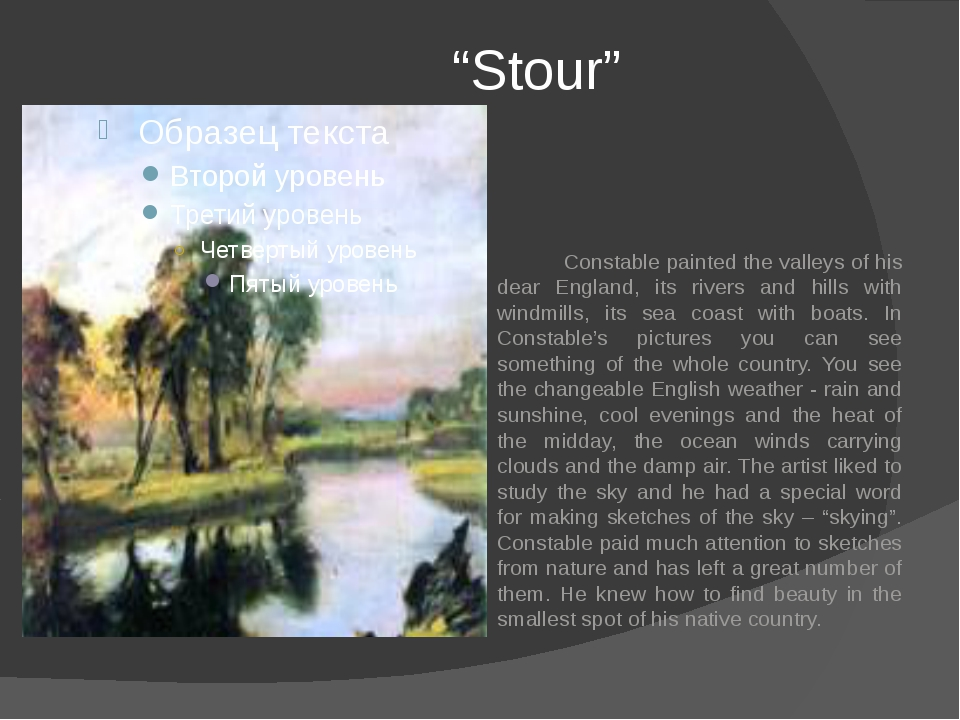 """Stour"" Constable painted the valleys of his dear England, its rivers and hi..."