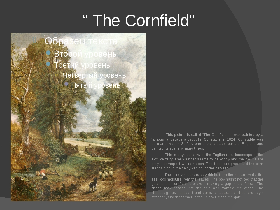 """ The Cornfield"" This picture is called ""The Cornfield"". It was painted by a..."