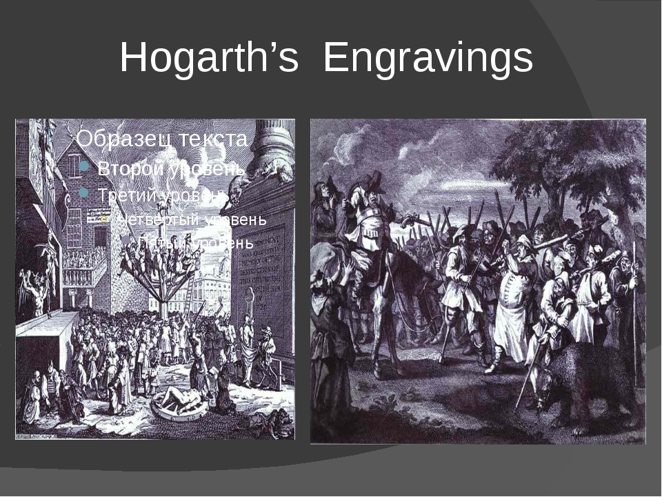 Hogarth's Engravings