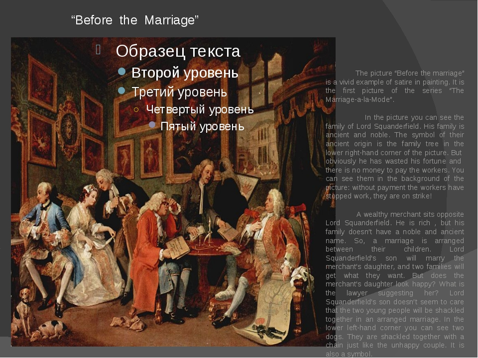 """Before the Marriage"" The picture ""Before the marriage"" is a vivid example o..."
