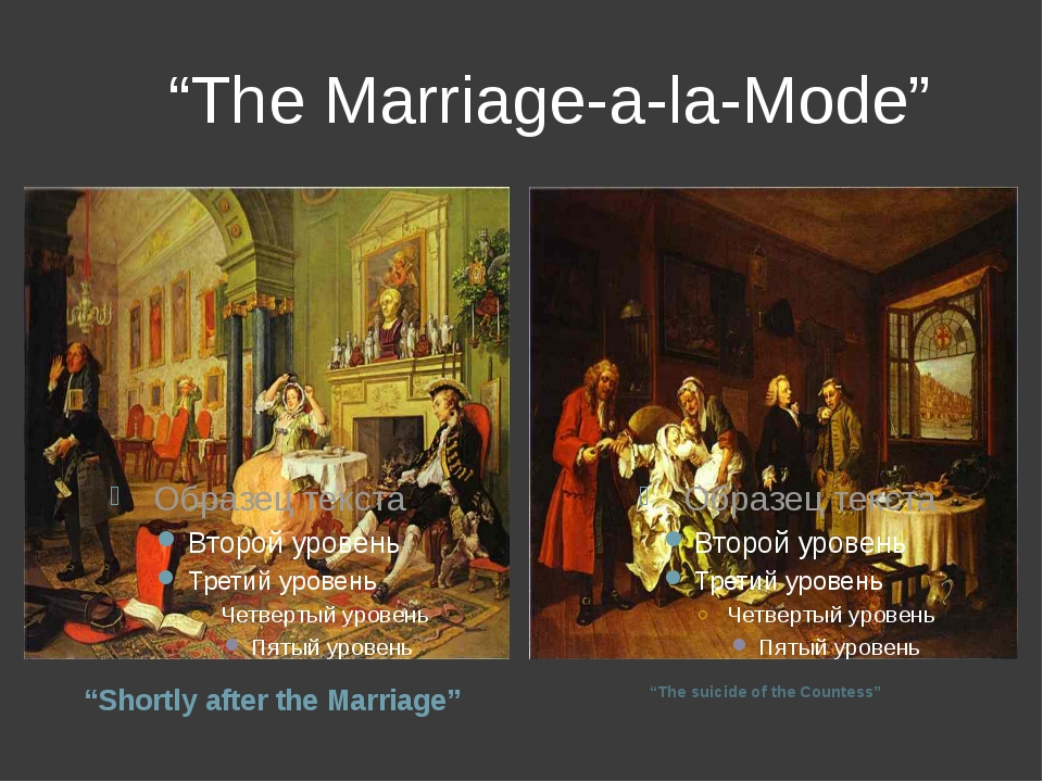 """The Marriage-a-la-Mode"" ""Shortly after the Marriage"" ""The suicide of the Co..."