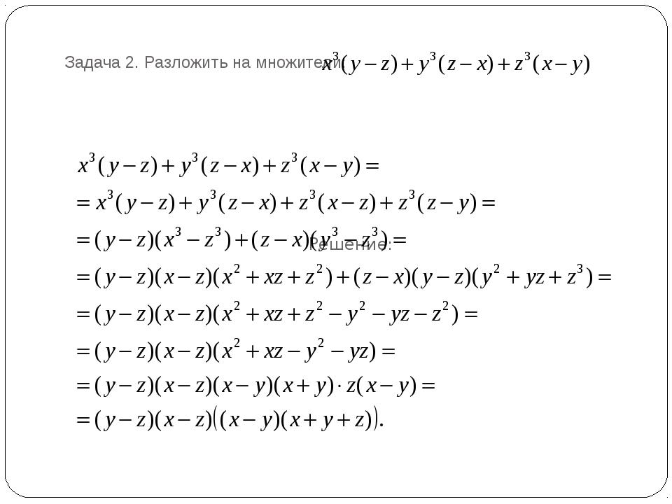 Решение олимпиадных задач по математике 11 помощь студентам вгуэс