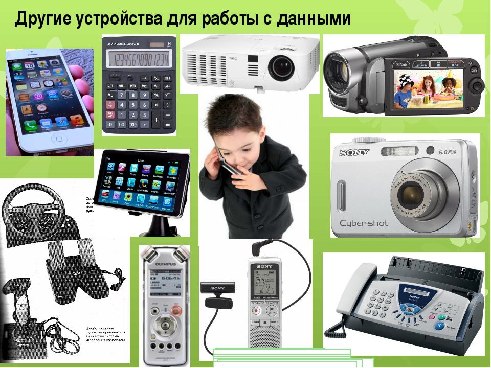 Другие устройства для работы с данными Смартфон калькулятор Мультимедийный пр...
