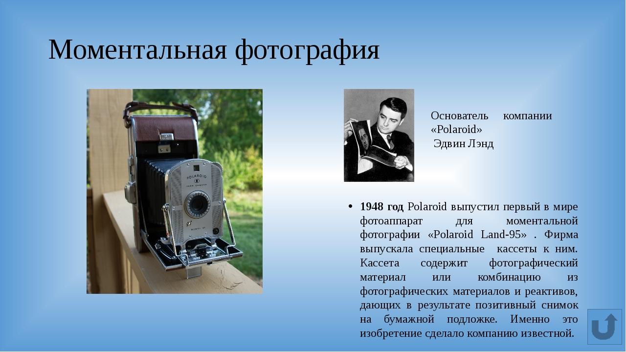 Первый цифровой фотоаппарат 1981 Sony выпускает экспериментальный видеофотоап...