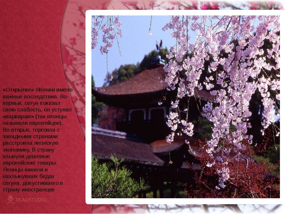 «Открытие» Японии имело важные последствия. Во-первых, сегун показал свою сл...