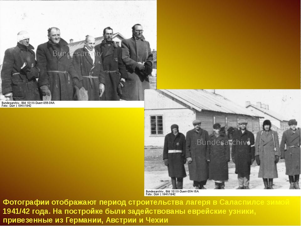 Фотографии отображают период строительства лагеря в Саласпилсезимой 1941/42...
