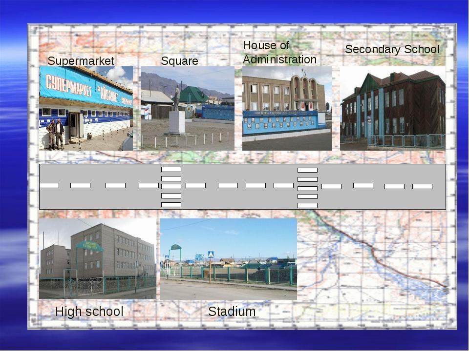 Supermarket Square House of Administration Secondary School High school Stadium