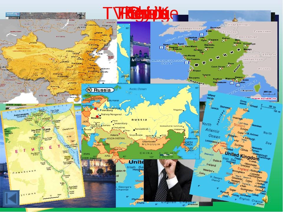 TV Bridge China Egypt France The UK Russia