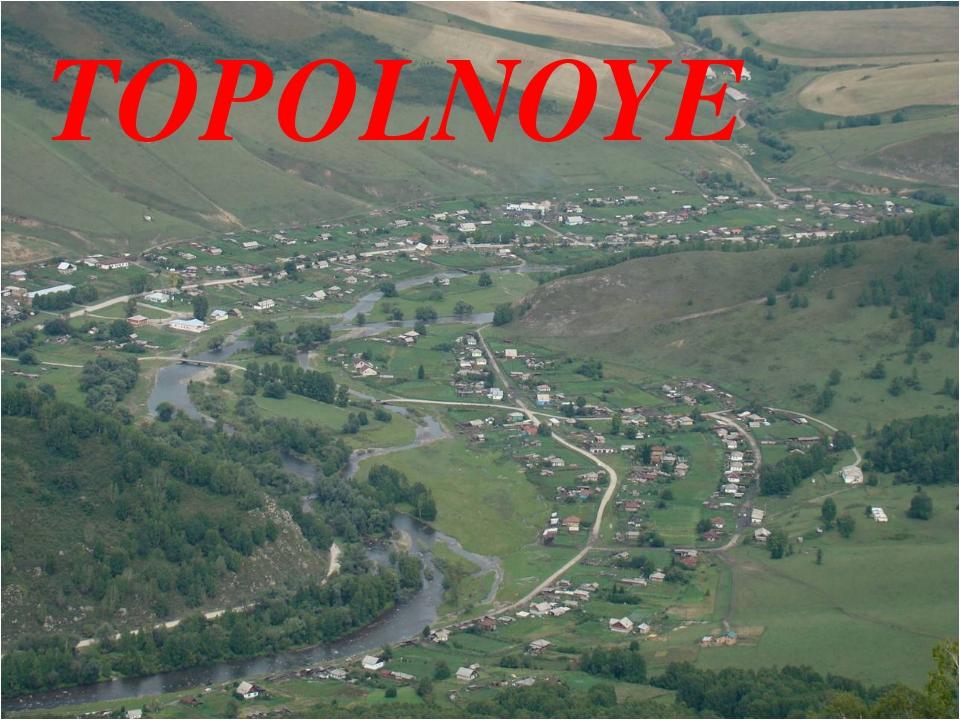 TOPOLNOYE