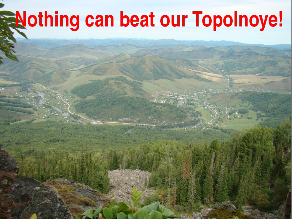 Nothing can beat our Topolnoye!