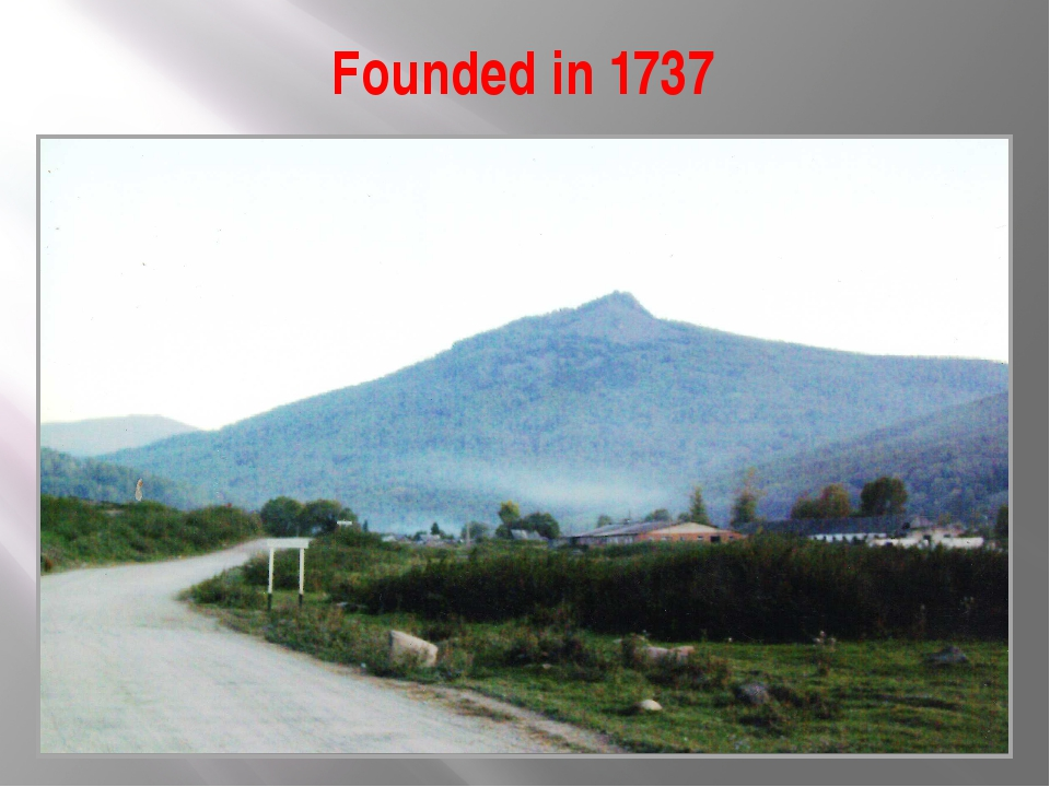 Founded in 1737