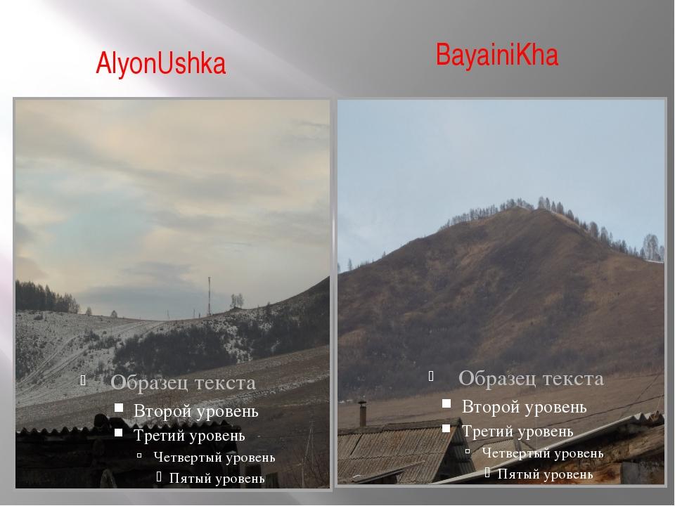 AlyonUshka BayainiKha