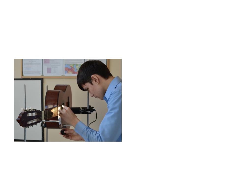 Измерения прогиба струны, длины струны, диаметра струны, массы груза и вычисл...