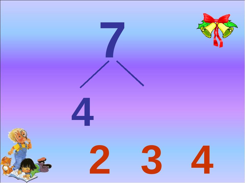 7 4 3 4 2