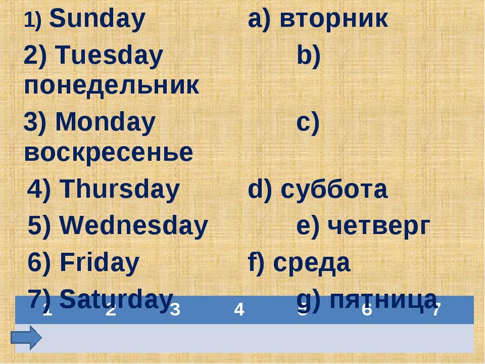1) Sundaya) вторник 2) Tuesdayb) понедельник 3) Monday...