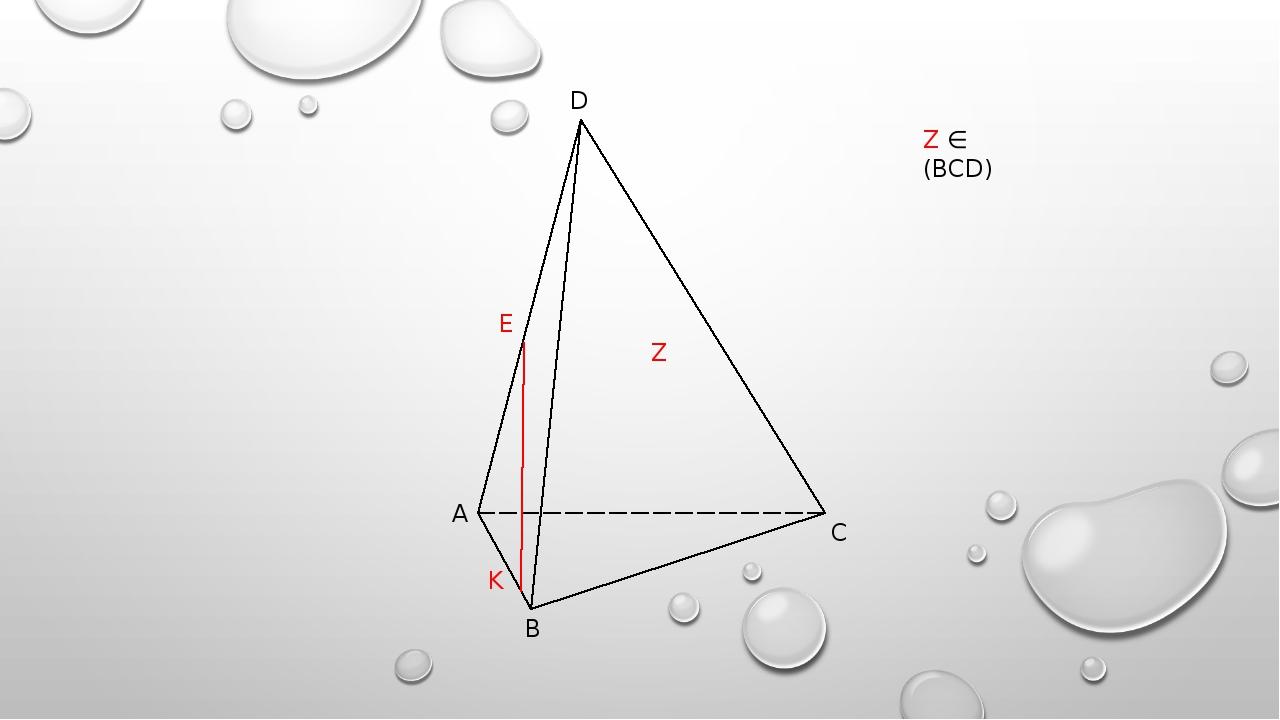 D A B C E K Z Z ∈ (BCD)