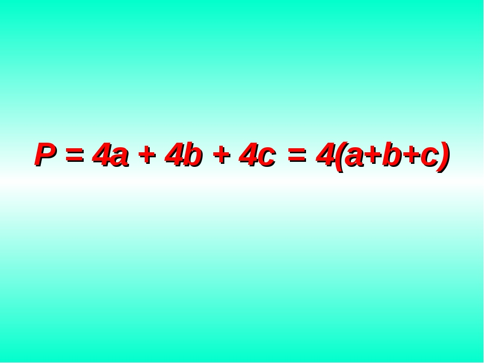 P = 4a + 4b + 4c = 4(a+b+c)