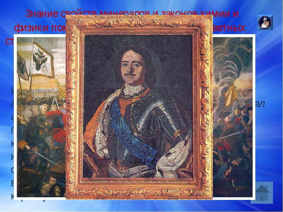 http://museum.lomic.ru/ http://lomonosov300.ru/ http://d1.dvinainform.ru/data...