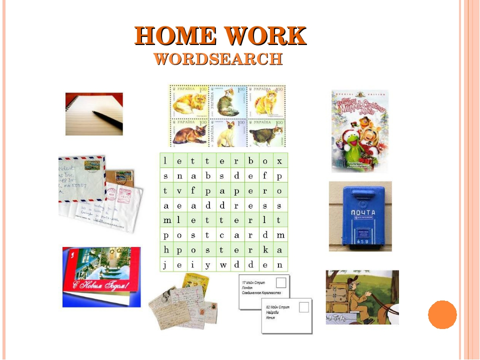 HOME WORK WORDSEARCH