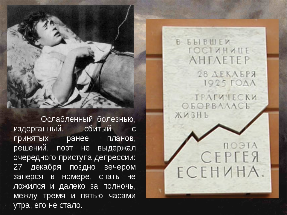 Ослабленный болезнью, издерганный, сбитый с принятых ранее планов, решений,...