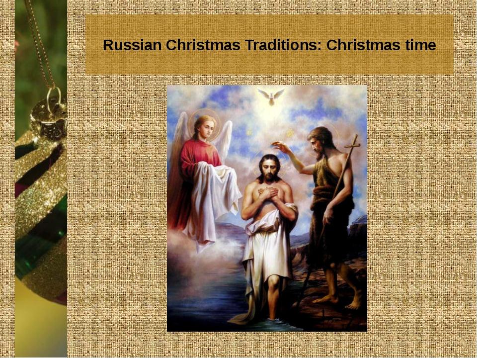 Russian Christmas Traditions: Christmas time