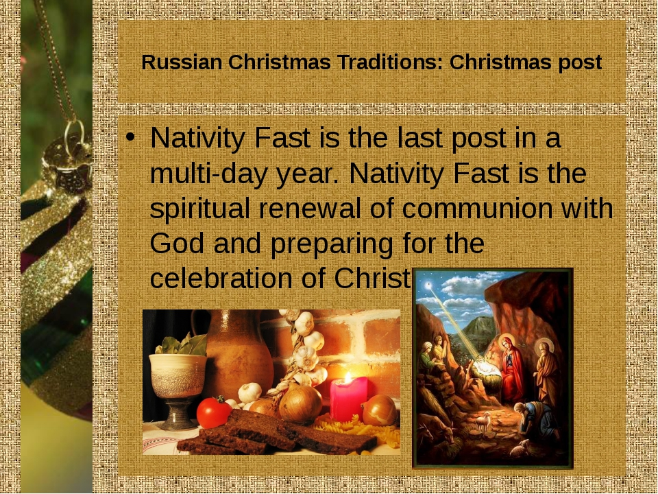 Russian Christmas Traditions: Christmas post Nativity Fast is the last post i