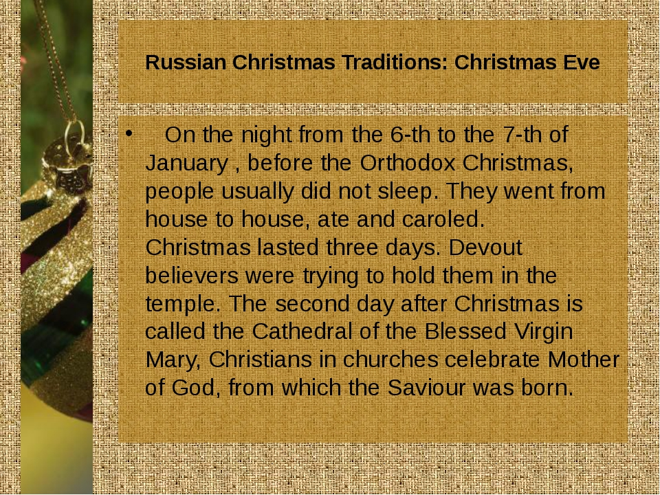 Russian Christmas Traditions: Christmas Eve On the night from the 6-th to the...