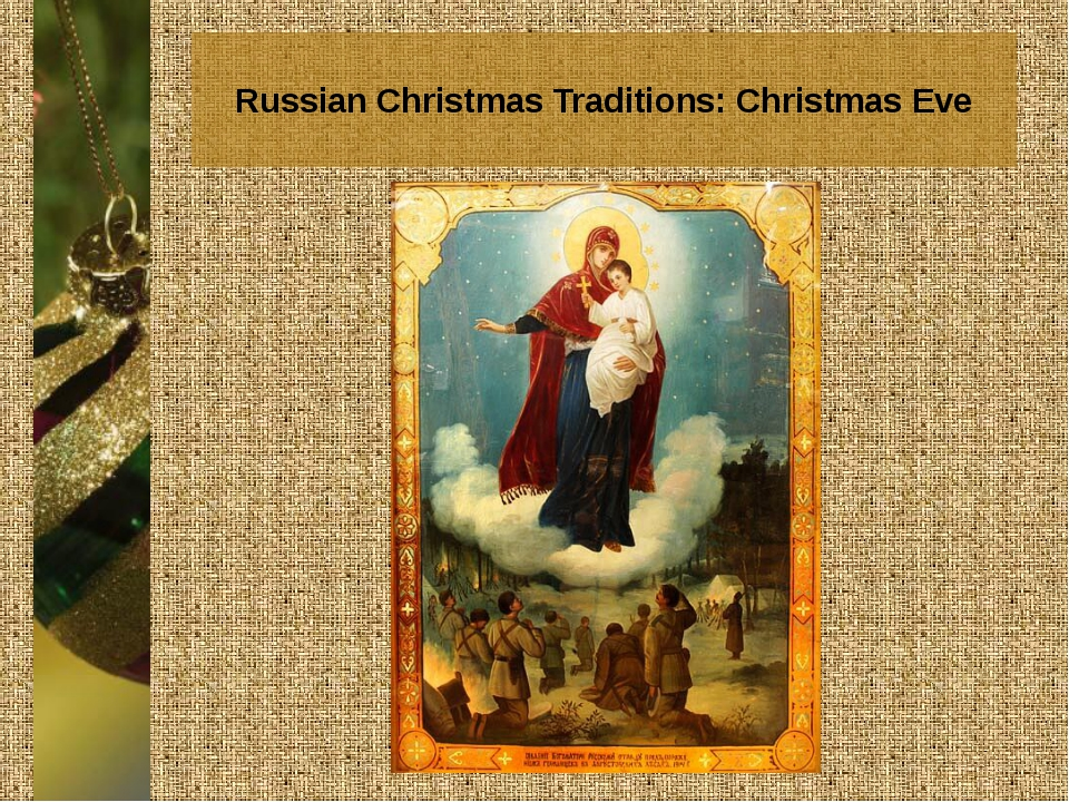 Russian Christmas Traditions: Christmas Eve