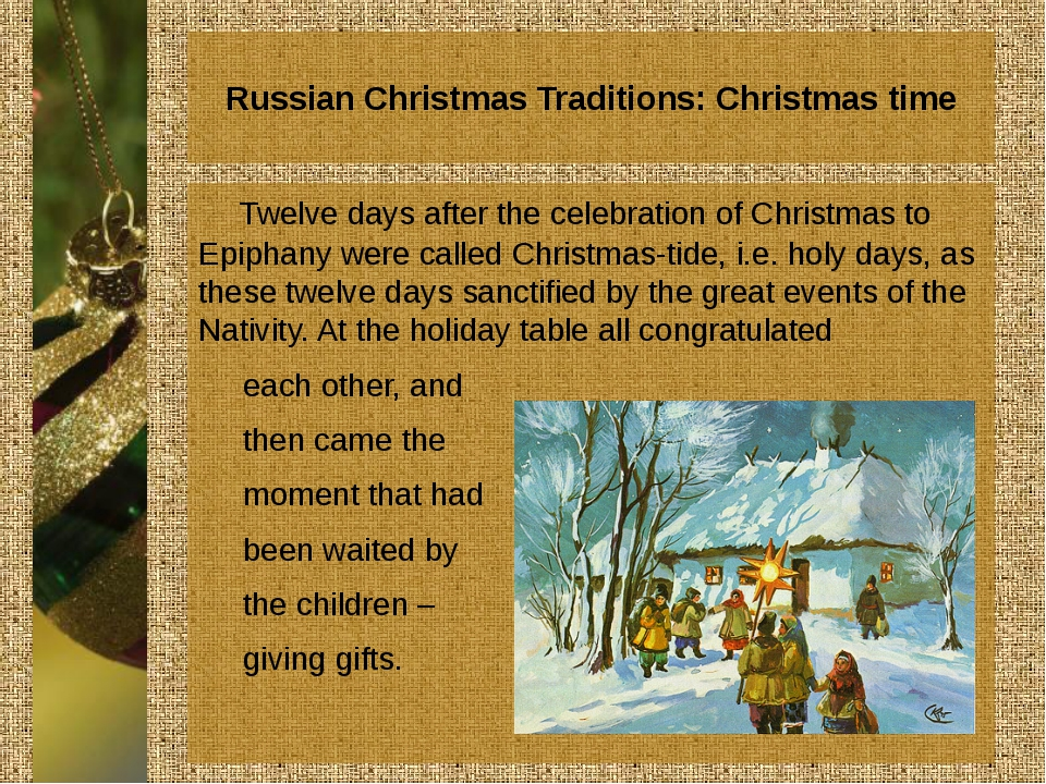 Russian Christmas Traditions: Christmas time Twelve days after the celebratio