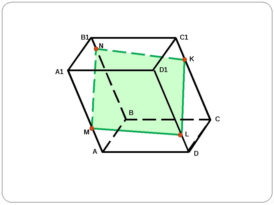 картинки тетраэдр и параллелепипеда природа, вас