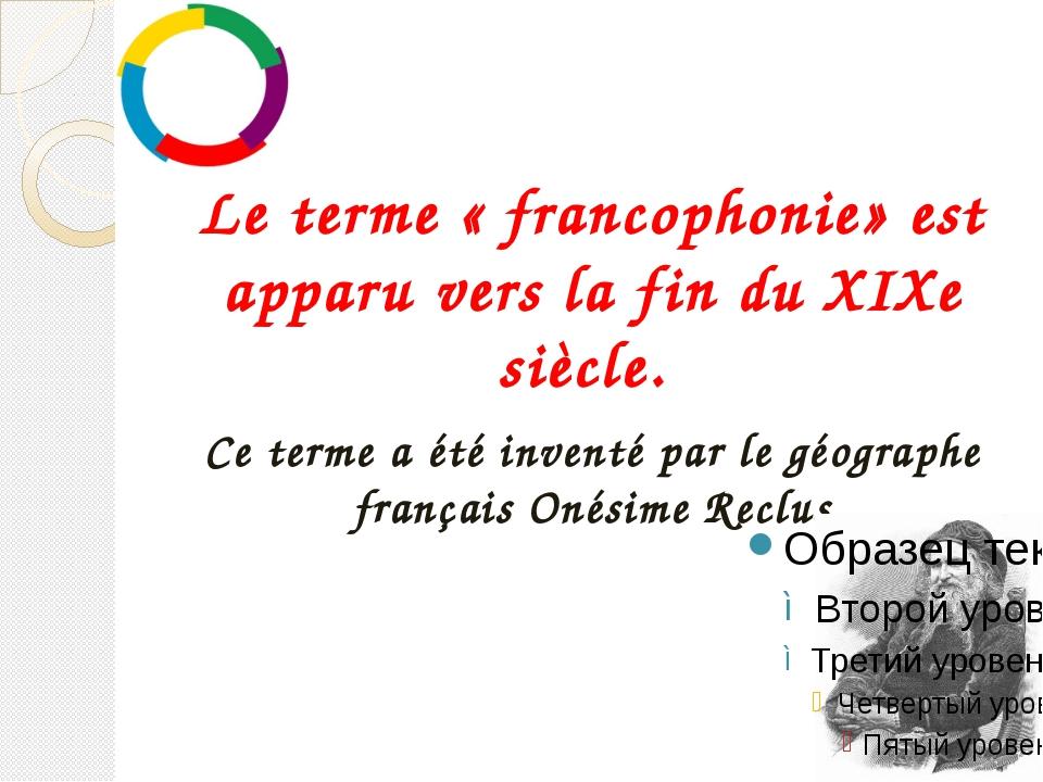 Le terme « francophonie» est apparu vers la fin du XIXe siècle. Ce terme a é...