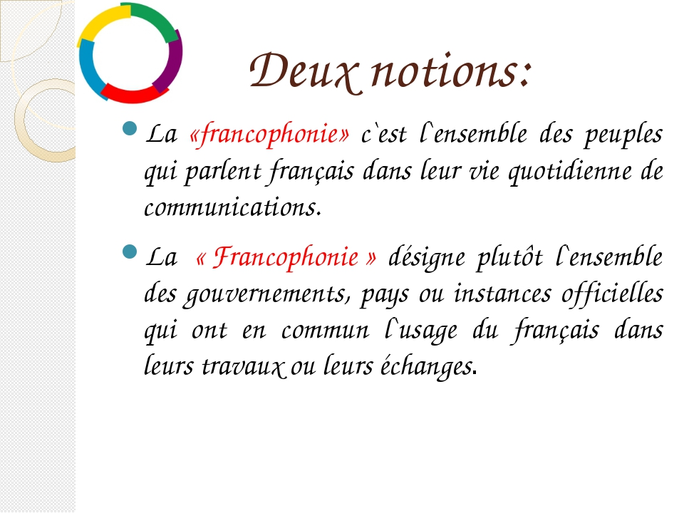 Deux notions: La «francophonie» c`est l`ensemble des peuples qui parlent fran...