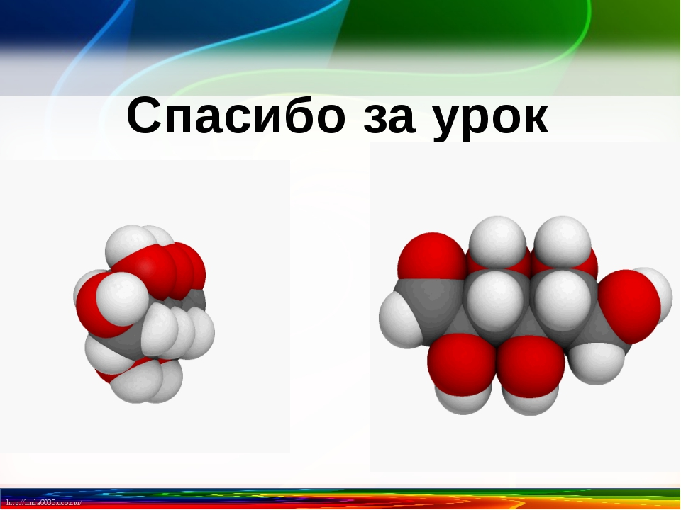 Спасибо за урок http://linda6035.ucoz.ru/