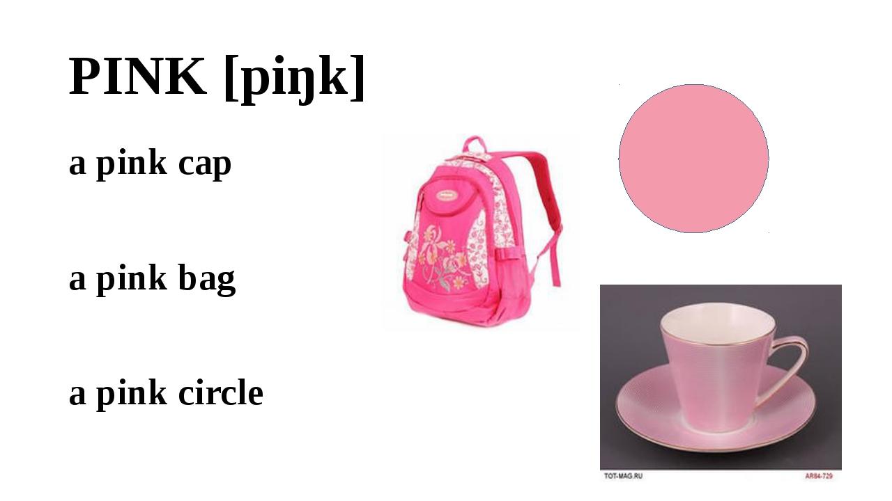 PINK [piŋk] a pink cap a pink bag a pink circle
