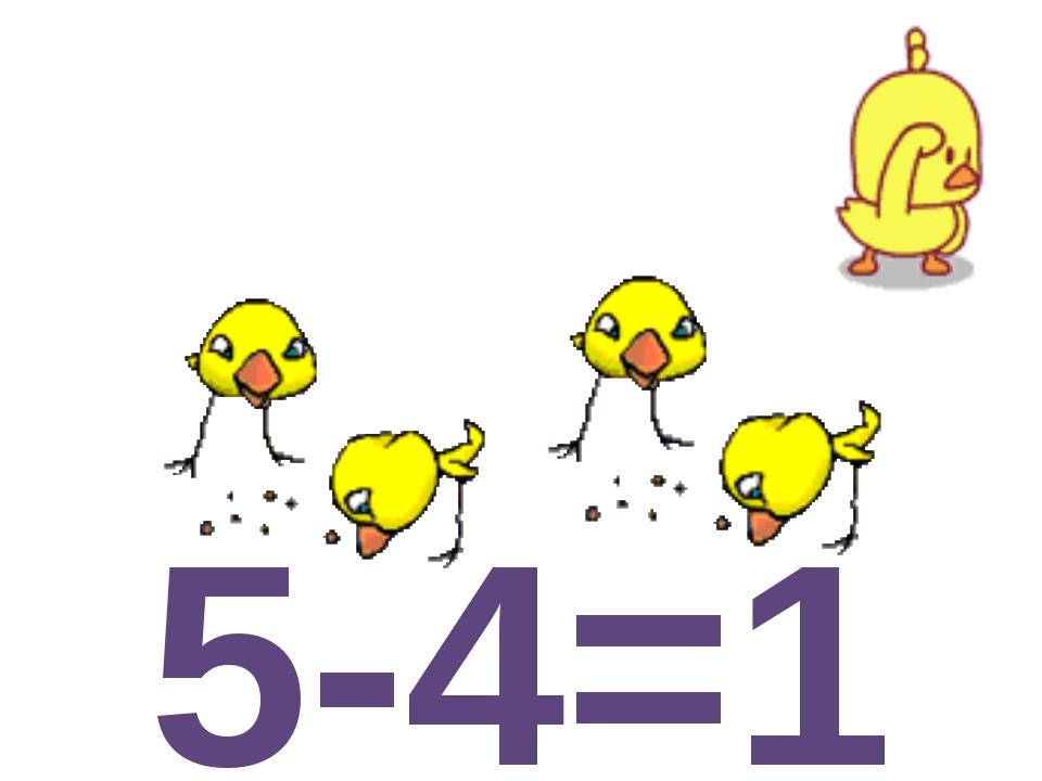5-4=1